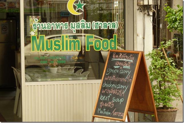 muslimfood