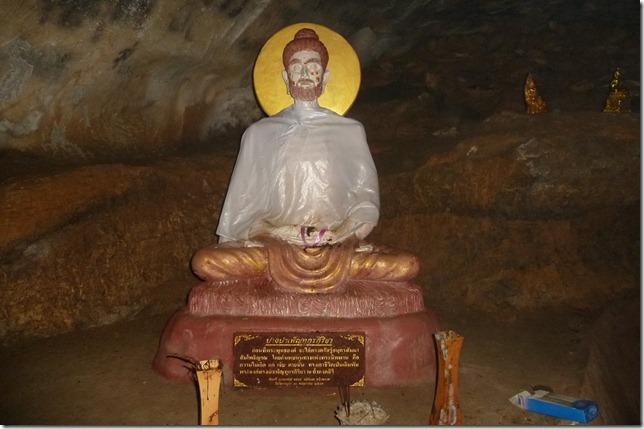 kongkhao12