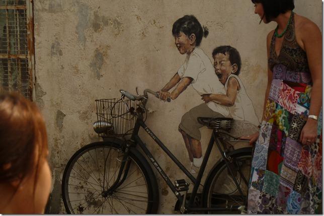 bikewall1